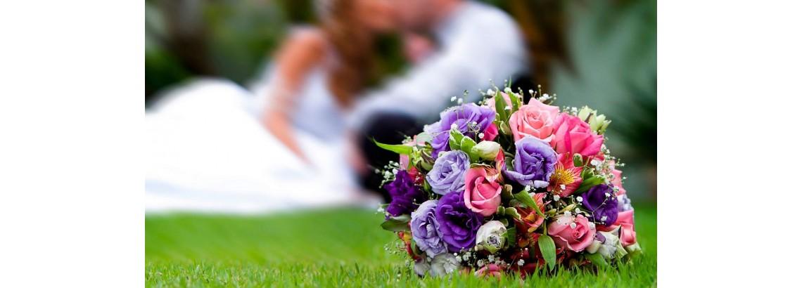 Бутик за цветя